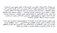 كتابة أي نوع مقالي   تاريخي _ علمي _ فني ... الخ