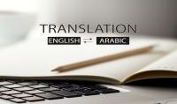 ترجمة 150 كلمة من الإنجليزية إلى العربية أو العكس