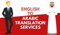 ترجمة 2500 كلمة من الانجليزية إلى العربية وبالعكس فقط ب5$