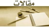 كتابة مقالات مبتكرة و حصرية