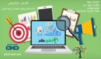 اعلان رابط نصي على مدونة أحلى عالم شهرياً الفائدة مضمونة