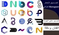 تصميم شعار Monogram احترافي