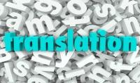 الترجمة و ادخال البيانات