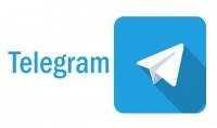 اقوم بتمويل قناتك التليجرام باعضاء حقيقيين 100%