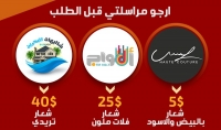 تصميم لوجوهات وشعارات احترافيه