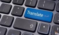 ترجمة اي نص من الانجليزية الى العربية اوالعكس