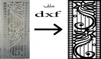 رسم اي نقشه2d واخراجها بصيغة dxf رسم ابواب ليزرية  رسم اي رسمه 2d