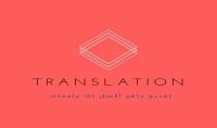 ترجمة العديد من المقالات من اللغة العربية الى العديد من اللغات الاخري