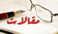 كتابة مقالات في اي مجال تريد باللغة العربية