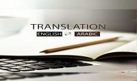 ترجمة احترافية من الانجليزيه الى العربيه والعكس 2000 كلمة