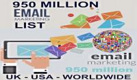 أكثر من 950 مليون ايميل Email List للتسويق بالإضافة إلى طريقة الإرسال المجانية