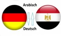 ترجمة 400 كلمة من الألمانية العربية