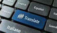 ترجمة النصوص من العربيه الى الانجليزيه و العكس