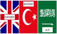 الترجمة من و الى التركية و العربية و الإنجليزية