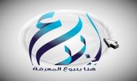 تصميم شعارات احترافية و ذات أفكار إبداعية