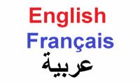 الترجمه الفوريه من العربيه الي اي لغه او العكس