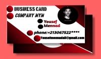 تصميم بطاقة عمل