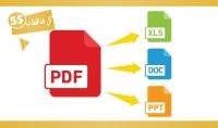 كتابة ملفات الـ pdf على برنامج الـ wordاوExcel او powerpoint