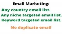 أكثر من 60000 ايميل Email List للتسويق بالإضافة إلى طريقة الإرسال المجانية.