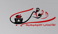 تصميم شعار  logo