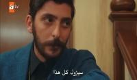ترجمة الفيديو للعربية أو الانجليزية أو الفرنسية