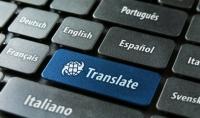 ترجمة ببراعة ودقة عالية مع التدقيق اللغوى