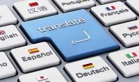 مترجم لغات خبرة 17 عاما بالدول الأوربية وأمريكا ترجمة بشرية دقيقة وليست اليكترونية او برامج