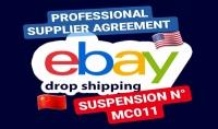 توفير عقد احترافي لإجتياز تحقيقات eBay فالسيسباند MC011