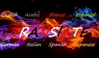 ترجمة وكتابة التقارير و الرسائل بعده لغات