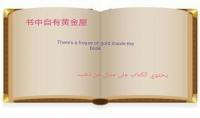 ترجمة 1000 كلمة من اللغة الانجليزية الى العربية