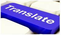 ترجمة متقنة بين اللغتين العربية و الانجليزية