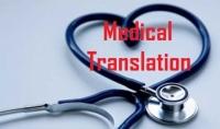 ترجمة طبية بين اللغتين العربية و الانجليزية