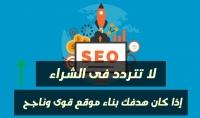اضافة موقعك او اعلانك في 100 دليل وموقع عربي ومنتدى