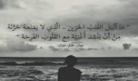 كتابة أغانى مثل أغاني شيبة واحمد سعد وسمسم شهاب