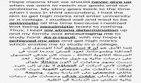 الترجمة من العربية الي الانجليزية والعكس