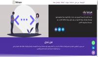 انشاء موقع الكتروني بواجهات احترافية