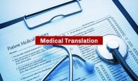 ترجمة 300 كلمة  محتوى طبي  من اللغة الإنجليزية إلى العربية أو العكس