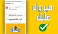 تصميم مدونة إحترافية عربية او إنجليزية