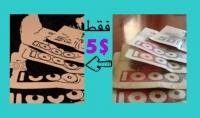 تحويل 3 صور حقيقية إلى رسومات و التعديل عليها مقابل 5 دولار