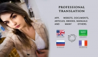 سوف أترجم بشكل احترافي بين الإنجليزية العربية الفرنسية والروسية