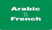 ترجمة إحترافية من اللغة الفرنسية الى العربية وبالعكس