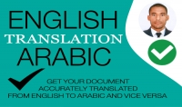 ترجمة ملف من الإنجليزية إلى العربية