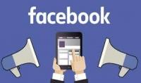 حذف 200 منشور على صفحتك على الفيس بوك ب نصف ساعة مقابل 5$ ففط