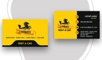 تصميم كروت  بطاقة أعمال  business card   للمؤسسات والشركات