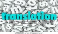 ترجمة 300 كلمه من العربية الى الفرنسية و الانجليزية و العكس
