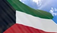 100000 رقم من دولة الكويت للتسويق الاليكتروني