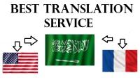 الترجمة والتحرير و التدقيق العربية والإنجليزية والفرنسية