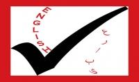ترجمه كل ما تريد من اللغه الانجليزيه الى اللغه العربيه و العكس صحيح يدويا و بكل احترافيه
