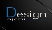 تصميم لوغو بشكل محترف و مميز و بحيث انه يتوافق كليّا مع البزنس و يؤدي الى زيادة الأرباح