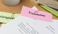ترجمة 400 كلمة من اللغة الانكليزية الى العربية بدقة وتناسق في المعنى